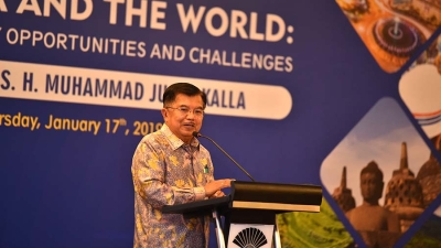 Press Release: Vice Presidential Lecture - Drs. H. Muhammad Jusuf Kalla